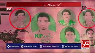 Gang in Okara Arrested for Assaulting and Blackmailing girls - 15 April 2018 - 92NewsHDPlus