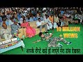 Download Sandeshe aate hain, Dance performance in Deeg on independence day MP3,3GP,MP4