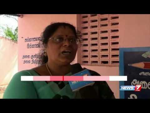 Education for tribal children under Sarva Shiksha Abhiyan scheme at Theni | News7 Tamil