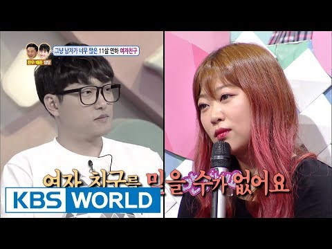My girlfriend 11 years my junior has too many male friends. [Hello Counselor / 2017.08.07]