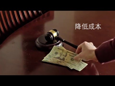Chinese-Speaking Lawyer in Seattle