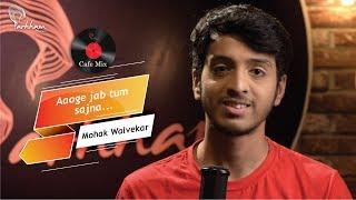 Aaoge Jab Tum Saajna | Mohak Walvekar | Ustad Rashid Khan | Parhham Cafe Mix