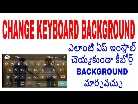 HOW TO CHANGE KEYBOARD BACKGROUND ON ANDROID IN TELUGU