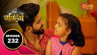 Nandini - Full Episode | 9th July 2020 | Sun Bangla TV Serial | Bengali Serial