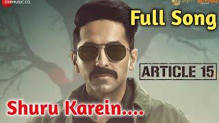 Shuru Karein Kya|SlowCheeta|Dee Mc|Kaam Bhaari|Spitfire|Article 15|Shuru Karein Kya Full Song|