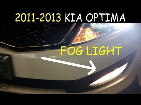 Kia Optima - Fog Light Repair - 2011-2013 - H8 Bulb Replacement