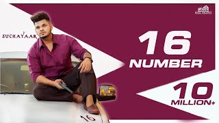 16 Number , Sucha Yaar New Punjabi Songs 2019 Punjabi Music Latest Punjabi Song 2019