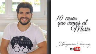 10 cosas que vemos al morir - Bhagavan Vasquez