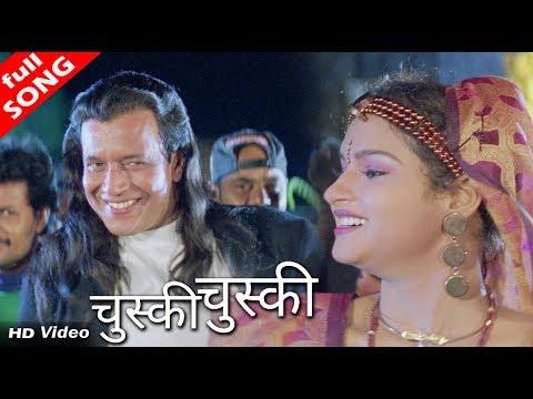 Xxx Mp4 चुस्की चुस्की ले ले ले यार जाम से तू HD वीडियो सोग Udit Narayan 3gp Sex