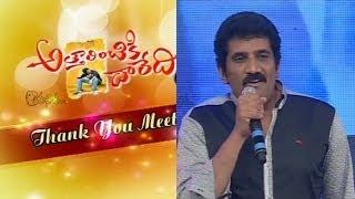 Rao Ramesh Speaks About Pawan Kalyan at Atharintiki Daredi Thank You Meet   Vanitha TV