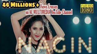 Nagin Rupali Kashyap Ft. Bastavraj , Official Video 2018 , New Assamese Song