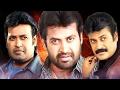 Super Hit Malayalam Action Movie THUMBOLI KADAPPURAM |Super Hit Malayalam Full Movie  online