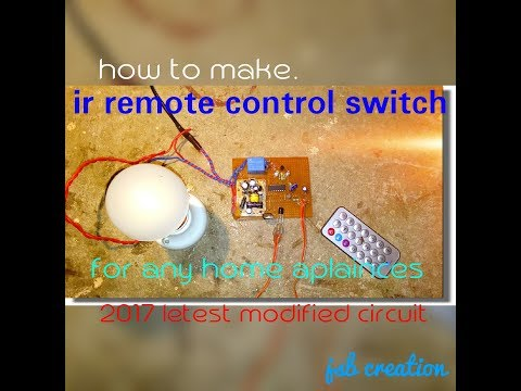 ir remote control switch || for any home aplinces || 2017 letest modified circuit