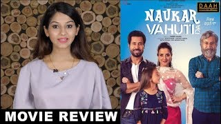 Naukar Vahuti Da Movie Review | | Binnu Dhillon, Kulraj Randhawa | DAAH Films