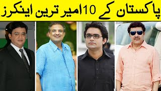 10 Richest Anchors Of Pakistan | Anchors | Media | Wealth |
