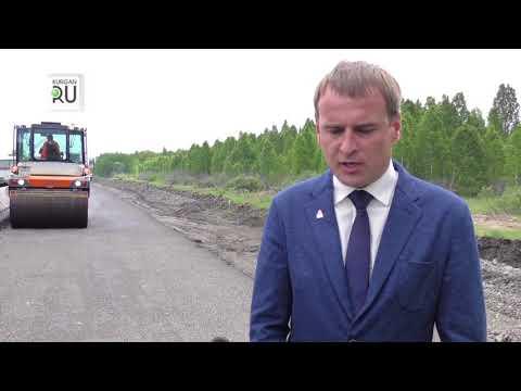 Зауральские дороги будут ремонтировать «умные» машины