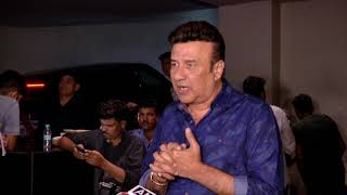 Anu Malik On Anupam Kher Being Selected As The FTII Chairman   Secret Superstar Screening