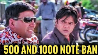 500 and 1000 Note Ban Funny Marwadi Comedy | Demonetization Desi Marwadi Dubbed Comedy-AmbikaDjNovi