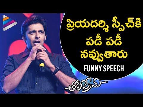 Xxx Mp4 Priyadarshi Funny Speech Tholi Prema Movie Audio Launch Varun Tej Raashi Khanna TholiPrema 3gp Sex