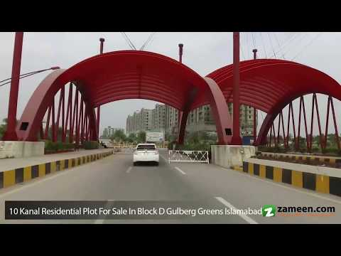10 KANAL RESIDENTIAL PLOT FOR SALE IN BLOCK D GULBERG GREENS GULBERG ISLAMABAD