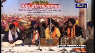 012 PatialaSgm 15 16Feb2014 RS Bhai Mandeep Singh Jee Dhuri