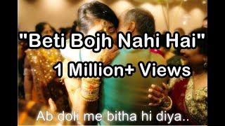 """Poem By Little Girl """" Beti Bojh Nahi Hai """""""