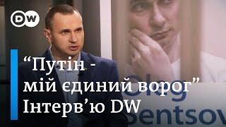 Олег Сенцов про ядерну зброю для України і Путіна на лаві підсудних у Гаазі | DW Ukrainian