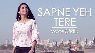 Ritu Agarwal | Sapne Yeh Tere