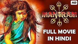 Mantram Full Hindi Dubbed Movie In HD With English Subtitles , Horror Movie