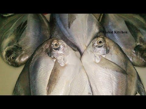 पापलेट मासा घरच्या घरी कसा साफ करणे ?How to cut & clean Pomfret Fish at Home? | Pomfret Fish cutting