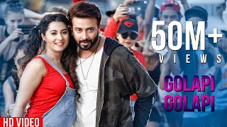Golapi Golapi (Full Video) l Shakib Khan l Bubly l Chittagainga Powa Noakhailla Maiya l Shapla Media