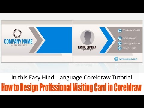 LEARN HOW TO DESIGN DOUBLE SIDE BUSINESS CARD IN CORELDRAW