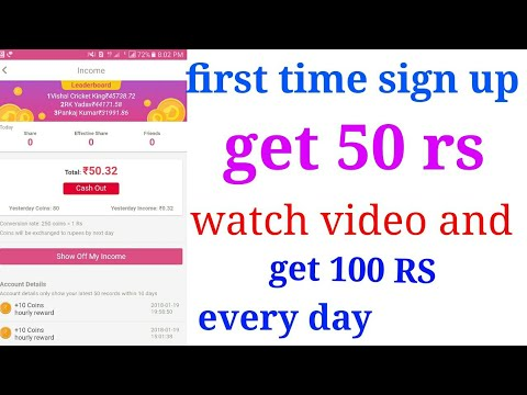 2018 new trick 100 RS Paytm cash every day