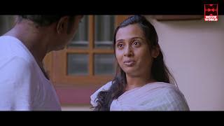 ഇതൊരു ഒന്നൊന്നര മല ആയിപ്പോയി ചേച്ചി..!!   Malayalam Comedy   Super Hit Comedy Scenes   Best Comedy
