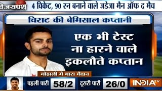 Cricket Ki Baat: India Beat England by 8 Wickets in 3rd Test Match at Mohali