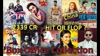 Box Office Collection Of Namaste England, Badhhai Ho, AndhaDhun, FryDay, Tumbbad Movie Etc 2018