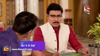 Dil Deke Dekho - दिल देके देखो - Episode 110 - Coming Up Next