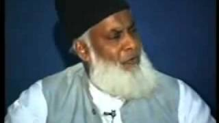 The Reality of Magic by Dr Israr Ahmed
