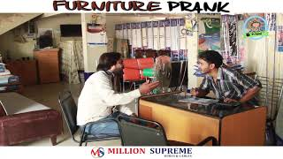 | Furniture Prank | By Ahmed Khan In | P4 Pakao | 2018