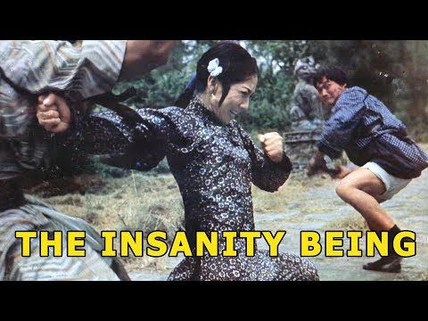 Movie : The Insanity Being - Full Movie Wu Tang Collection