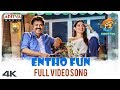 Entho Fun Full Video Song F2 Video Songs Venkatesh Varun Tej Anil Ravipudi DSP mp3