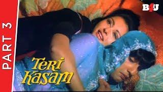 Teri Kasam | Part 3 | Kumar Gaurav, Poonam Dhillon, Nirupa Roy | Full HD 1080p
