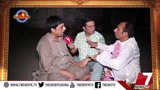 SiyaSaat Episode #27 10 July 2018 |7News|