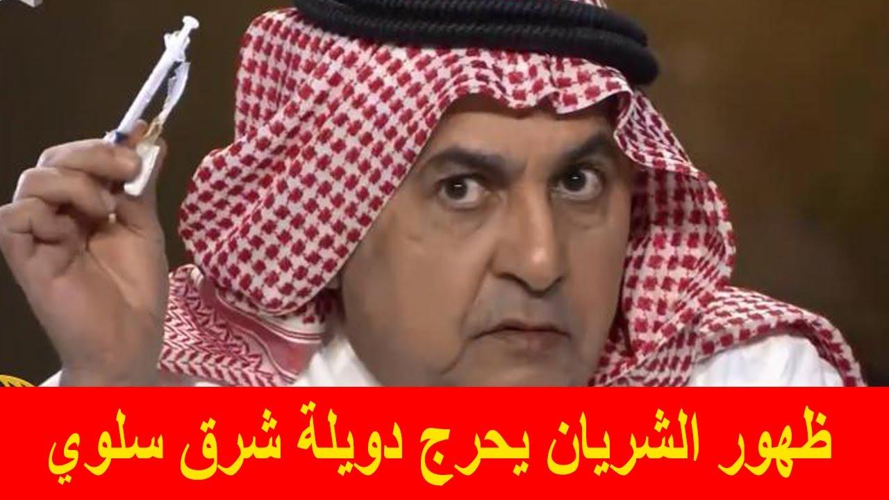 بعد الأنباء عن اعتقاله.. فيديو مسرب لداوود الشريان يقلب الموازين