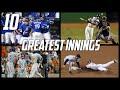 MLB 10 Greatest Innings Of The 21st Century