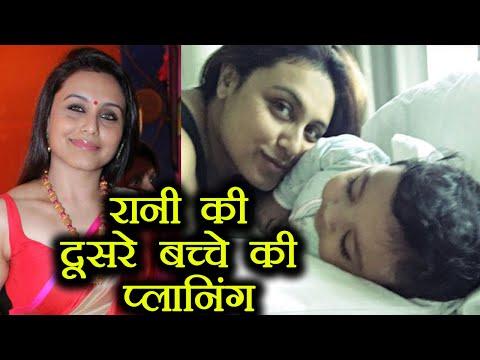 Rani Mukerji planning for Second BABY after Adira | FilmiBeat
