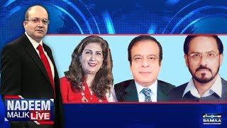Pervez Musharraf Ka Siyasi Mustaqbil Kia? | Nadeem Malik Live | SAMAA TV | 13 June 2018
