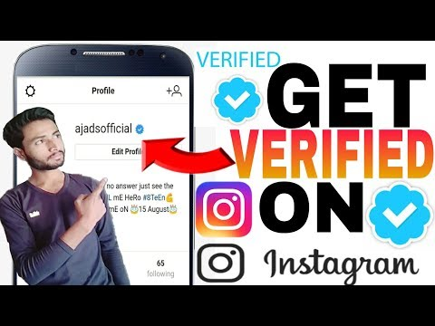 VERIFY YOUR INSTAGRAM | How to get verified on Instagram working 2018 | Get verified badge on insta