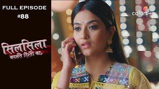 Silsila Badalte Rishton Ka - 3rd October 2018 - सिलसिला बदलते रिश्तों का  - Full Episode