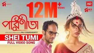 Shei Tumi | সেই তুমি | Full Video Song | Parineeta | Arko | Subhashree | Ritwick | Raj Chakraborty